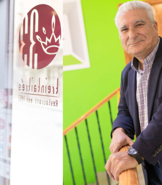 Pavimentos de Tudela y Restaurante 33 protagonistas de la XVI Edición Galardón AER