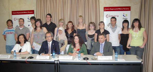 Premios FP - VII Edición - 2008